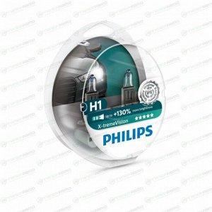 Лампа галогенная Philips X-TremeVision H1 (P14.5s, T8), 12В, 55Вт, 3500К, комплект 2 шт