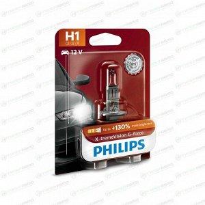 Лампа галогенная Philips X-TremeVision G-force H1 (P14.5s, T8), 12В, 55Вт, 3500К, 1 шт