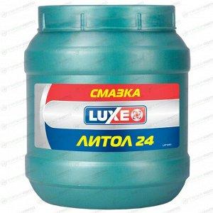 Смазка пластичная LUXE Литол-24, многоцелевая, водостойкая, банка 850г
