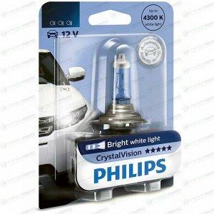 Лампа галогенная Philips CrystalVision H11 (PGJ19-2, T11), 12В, 55Вт, 4300К, 1 шт