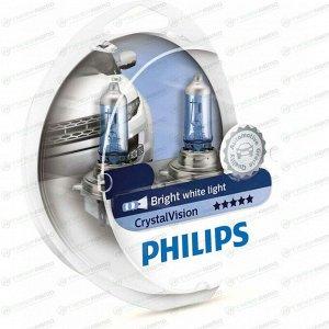 Лампа галогенная Philips CrystalVision H11 (PGJ19-2, T11), 12В, 55Вт, 4300К, комплект 2 шт