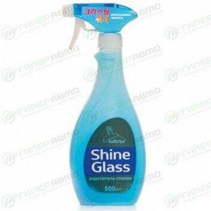 Очиститель стёкол и зеркал Kolibriya Shine Glass, от следов масляной плёнки и органических загрязнений, бутылка с триггером 500мл, арт. 1031