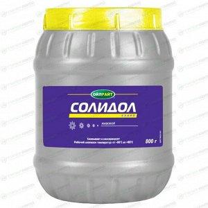 Смазка пластичная OilRight Солидол, эксплуатационно-консервационная, многоцелевая, водостойкая, банка 800г