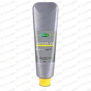 Смазка пластичная OilRight Литол-24 многоцелевая, водостойкая, туба 360г