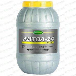 Смазка пластичная OilRight Литол-24 многоцелевая, водостойкая, банка 2кг