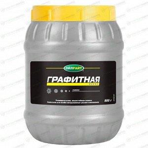 Смазка пластичная OilRight многоцелевая, графитовая, противозадирная, банка 800г