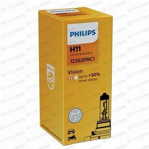 Лампа галогенная Philips Vision H11 (PGJ19-2, T11), 12В, 55Вт, 3200К, 1 шт