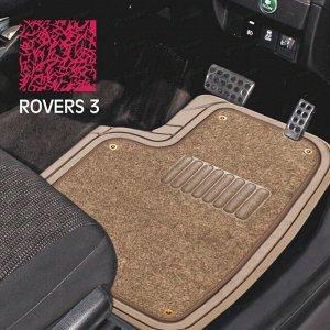 Коврики универсальные CARFORT ROVERS 3 для переднего и заднего ряда, бежевый цвет, с съемным ковролином, 4шт