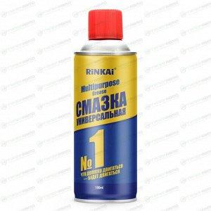 Смазка проникающая (жидкий ключ) Rinkai RN-40 многоцелевая, антикоррозийная, аэрозоль 100мл, арт. RC1003
