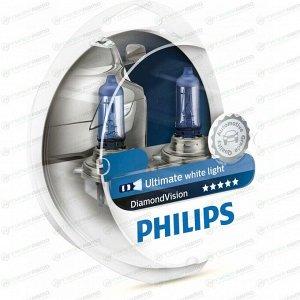 Лампа галогенная Philips DiamondVision H1 (P14.5s, T8), 12В, 55Вт, 5000К, комплект 2 шт