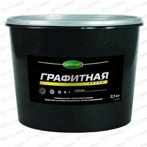 Смазка пластичная OilRight эксплуатационно-консервационная, многоцелевая, графитовая, противозадирная, ведро 2,1кг