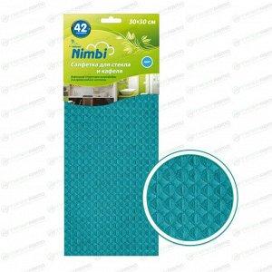 Салфетка Kolibriya Nimbi-42, вафельная, для стёкол и кафеля, 300x300мм, синяя, арт. Nim-0541.blu