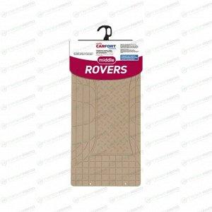 Коврик универсальный CARFORT ROVERS MIDDLE для заднего ряда, бежевый цвет, размер 650х320мм, 1шт