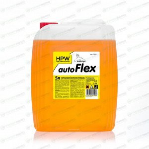 Автошампунь Kolibriya AutoFlex HPW, для бесконтактной мойки, концентрат, желтый, канистра 5л, арт. 5505