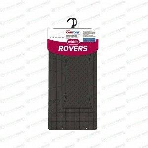 Коврик универсальный CARFORT ROVERS MIDDLE для заднего ряда, черный цвет, размер 650х320мм, 1шт