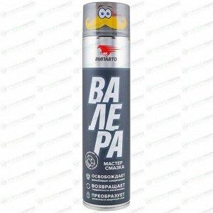 Смазка проникающая (жидкий ключ) ВМПАвто Валера Мастер-Смазка многоцелевая, синтетическая, аэрозоль 400мл, арт. 8601