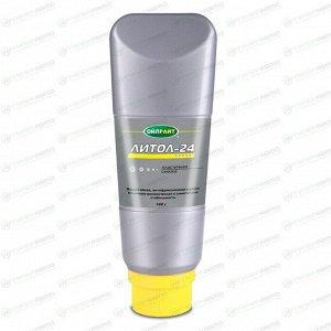 Смазка пластичная OilRight Литол-24 многоцелевая, водостойкая, туба 160г