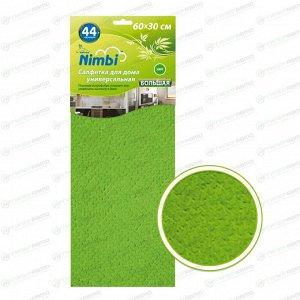 Салфетка Kolibriya Nimbi-44, для сухой и влажной уборки, для дома, из микрофибры, 300x600мм, зеленая, арт. Nim-0549.grn