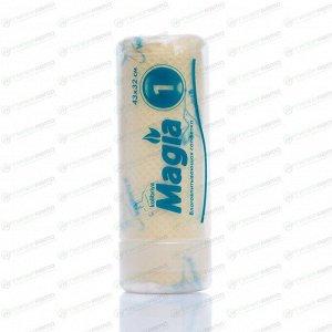 Салфетка Kolibriya Magia-1 для сбора воды, универсальная, 430x320мм, желтая, арт. MG-0105.yel