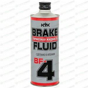 Жидкость тормозная KYK Brake Fluid BF-4, DOT 4, 500мл