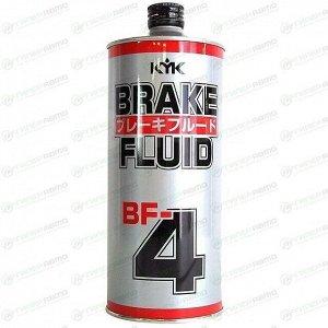 Жидкость тормозная KYK Brake Fluid BF-4, DOT 4, 1л