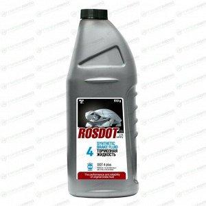 Жидкость тормозная Т-Синтез ROSDOT 4, DOT 4 Plus, 910г