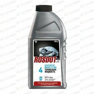 Жидкость тормозная Т-Синтез ROSDOT 4, DOT 4 Plus, 455г
