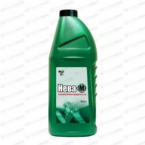 Жидкость тормозная Т-Синтез НЕВА-М, DOT 3, 910г