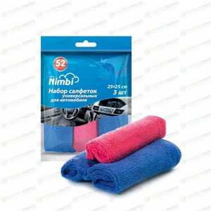Салфетки Kolibriya Nimbi-52, для автомобиля, из микрофибры, 250x250мм, красная и синие, комплект 3шт, арт. Nim-2310