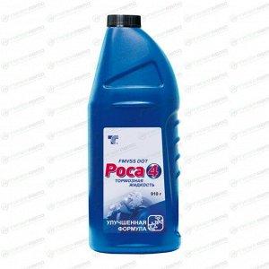 Жидкость тормозная Т-Синтез Роса 4, DOT 3, 910г