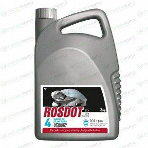 Жидкость тормозная Т-Синтез ROSDOT 4, DOT 4 Plus, 3кг