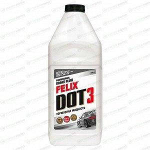 Жидкость тормозная Т-Синтез FELIX, DOT 3, 910г