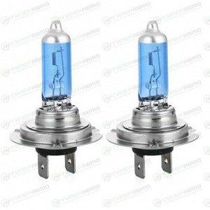 Лампа галогенная Koito White Beam H7 (PX26d, T11), 12В, 55Вт (соответствует 100Вт), 4200К, комплект 2 шт