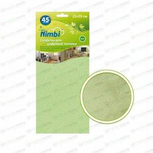 Салфетка Kolibriya Nimbi-45, для ухода за цифровой техникой, из искусственной замши, 250x250мм, зеленая, арт. Nim-0545.grn