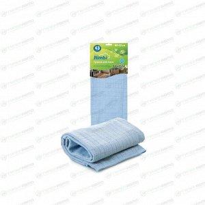 Салфетка Kolibriya Nimbi-43, для влажной уборки, для пола, из микрофибры, 500x800мм, синяя, арт. Nim-0553.blu