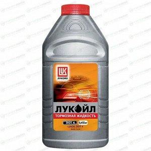 Жидкость тормозная Лукойл, DOT 4, 455г