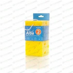 Губка Kolibriya Alba-2, для мытья автомобиля, поролон, 165х95х80мм, жёлтая, арт. AL-0010
