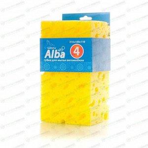 Губка Kolibriya Alba-4, для мытья автомобиля, поролон, 215х120х110мм, жёлтая, арт. AL-0004