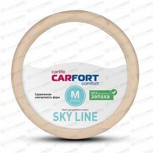 Оплетка на руль CARFORT SKY LINE, кожа, бежевый цвет, размер M (37-39см)