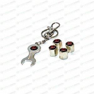 Брелок «ключик гаечный» и 4 колесных колпачка «Type R» (хром)