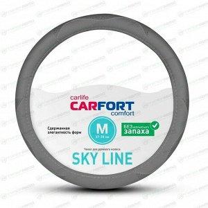 Оплетка на руль CARFORT SKY LINE, кожа, серый цвет, размер M (37-39см)