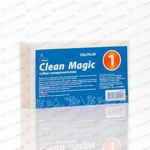 Губка-ластик Kolibriya Clean Magic-1, для чистки любых поверхностей, меламиновая, 125х70х30мм, арт. CM-0422