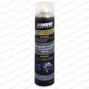 Покрытие антикоррозийное ABRO Masters Rubber and Wax Spray Undercoat, резинобитумное, с воском, прозрачное, аэрозоль 700мл, арт. U-6-CLR-R