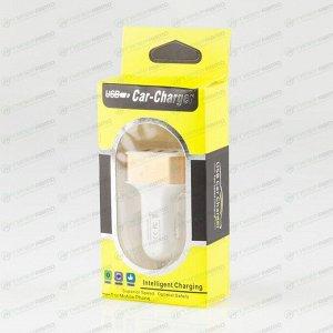 Зарядное устройство в прикуриватель, 1xUSB (5В, 2.1А), 1xUSB (5В, 2.0А), 1xUSB (5В, 1А), золотистое с белым