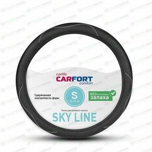 Оплетка на руль CARFORT SKY LINE, кожа, черный цвет, размер S (35-37см)