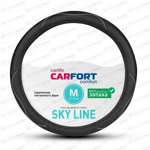 Оплетка на руль CARFORT SKY LINE, кожа, черный цвет, размер M (37-39см)