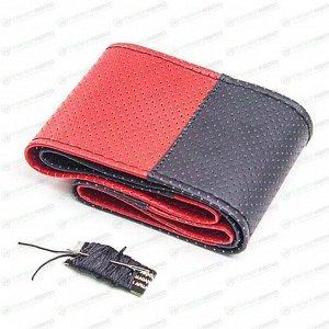 Набор для перетяжки руля CARFORT HANDMADE, кожа, черный/красный цвет, размер M (37-39см), комплект (нить, игла)