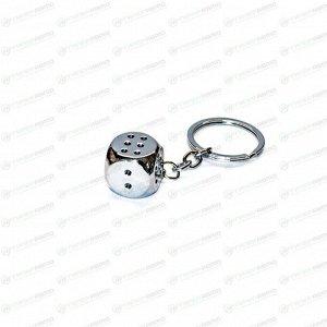 Брелок на ключи (игральная кость), металл
