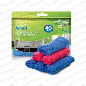 Салфетки Kolibriya Nimbi-40, для кухни и сантехники, из микрофибры, 250x250мм, красные и синие, комплект 6шт, арт. Nim-0547.6