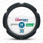 Оплетка на руль CARFORT 3D, кожа и алькантара, черный цвет, размер M (37-39см)